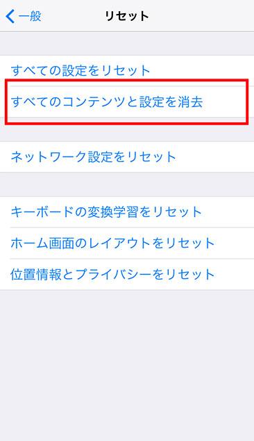 iPhone買取、スマフォ買取、携帯買取ならリンクサスモバイル