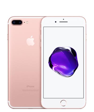 iPhone 7 7 Plusの買取のメリット 2