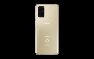 『iPhone・スマートフォンの5G対応機種 キャリア別完全ガイド』 9