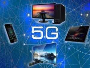 『iPhone 5G 完全ガイド』5Gになると、暮らしはどう変わるのか 8