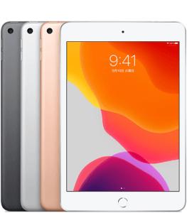 【最新iPad完全ガイド】話題のテレワークをする方法と最新機種を徹底解説! 12