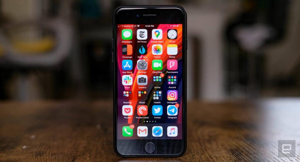 2020年5月24日最新版【iPhoneSE2 買取実績&買取価格 完全ガイド】 3