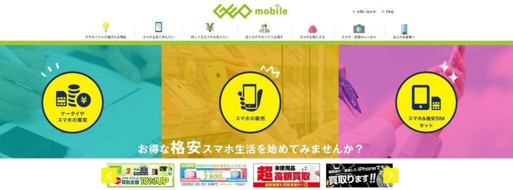 GEO mobile