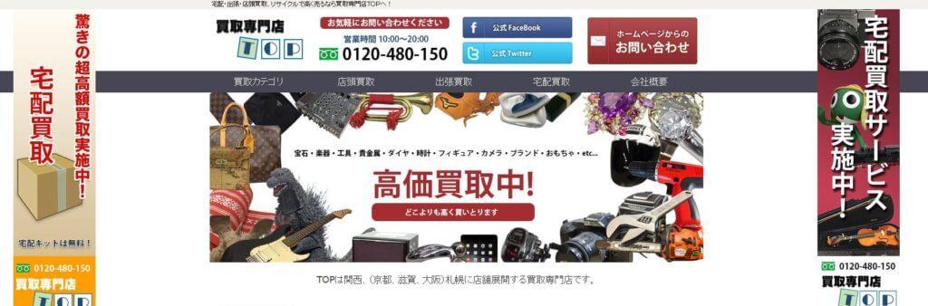 京都TOP
