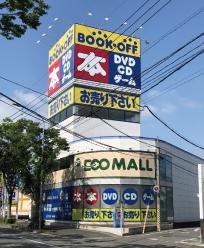 2020年10月最新【福岡市(福岡県):iPhone・スマホ買取店舗 35選】徹底比較 21