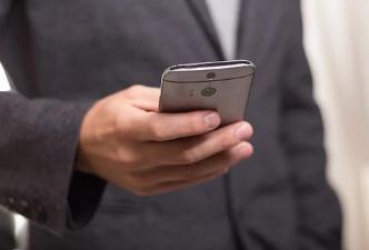2020年10月最新【福岡市(福岡県):iPhone・スマホ買取店舗 35選】徹底比較 31
