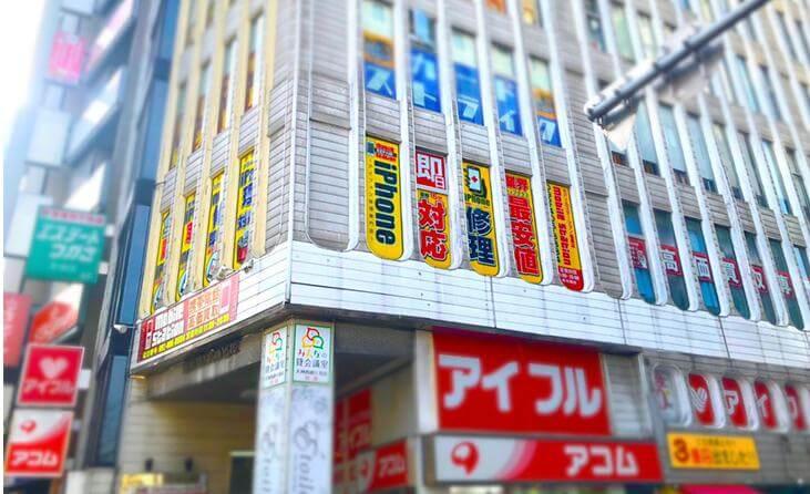 2020年10月最新【福岡市(福岡県):iPhone・スマホ買取店舗 35選】徹底比較 7