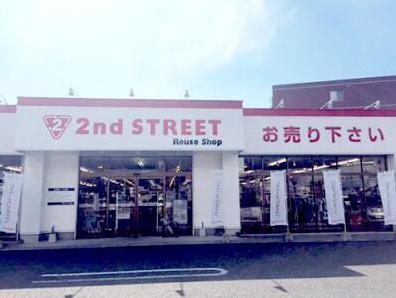 2020年10月最新【福岡市(福岡県):iPhone・スマホ買取店舗 35選】徹底比較 35