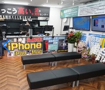 2020年10月最新【福岡市(福岡県):iPhone・スマホ買取店舗 35選】徹底比較 10