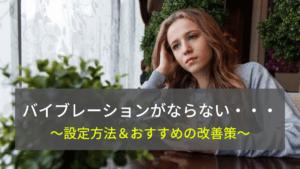 【iPhone,スマホ,ipad,タブレット,高価買取は業界No.1レベル】リンクサスモバイル