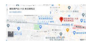 画像に alt 属性が指定されていません。ファイル名: kaitoridaikichi2-300x158.jpg