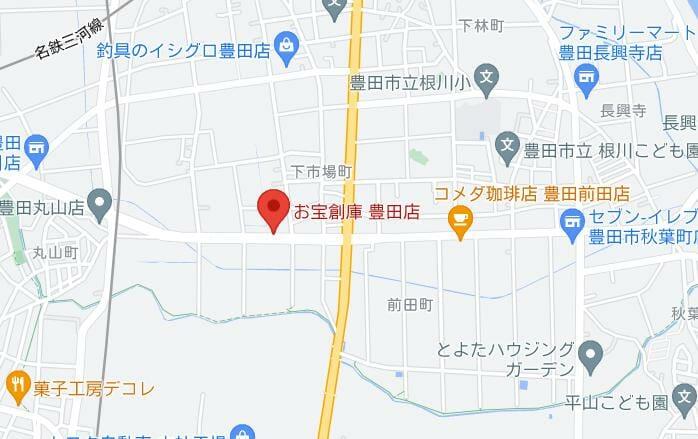 画像に alt 属性が指定されていません。ファイル名: otakara.jpg